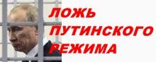 Леонид Мартынюк